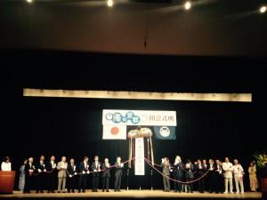 海の京都博開会式。谷垣自民党幹事長や観光庁長官も来賓として出席されました。
